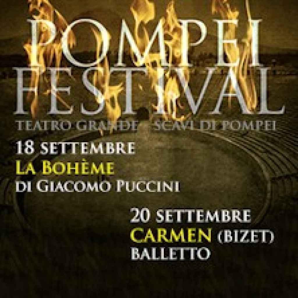 Si conclude la rassegna estiva al Teatro Grande di Pompei