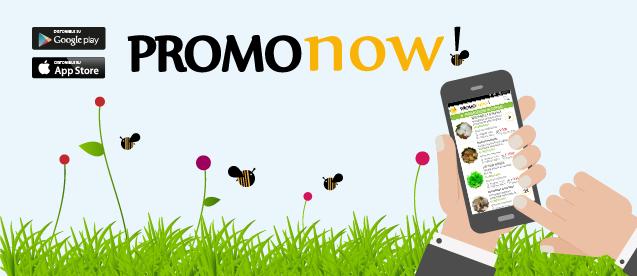 PROMOnow!: per chi ama trovare le offerte online, ma preferisce acquistare di persona