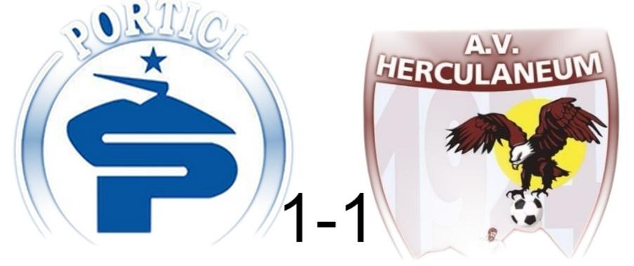 Il derby tra il Portici ed l'Herculaneum finisce 1 a 1. Spettacolo in campo e sugli spalti.