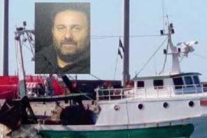 """Domani a Ercolano commemorazione per vittime Moby Prince e momento di raccoglimento per i tre pescatori dispersi nelle acque di Gaeta. Buonajuto: """"Invito la cittadinanza a manifestare vicinanza a famiglie duramente provate da questa vicenda"""""""