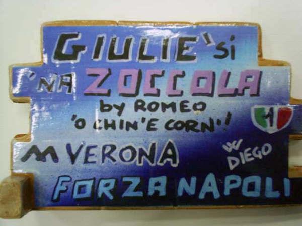 """LA BUONA SCUOLA – A Torre del Greco va in scena  """"Romeo e Giulietta –  Tragedia azzurra e bianconera"""""""