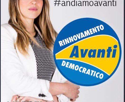 """Portici verso il voto. """"Il Comune che vorreste"""". la candidata di RDA, Marcella Giannini, incontra i cittadini porticesi"""