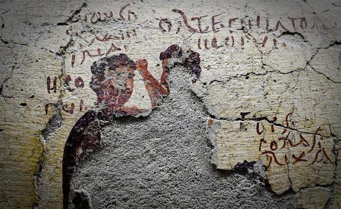 Tra i300 epigrafi al Mann, c'è anche un fumetto su Pompei