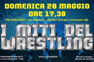 Banner Wrestling
