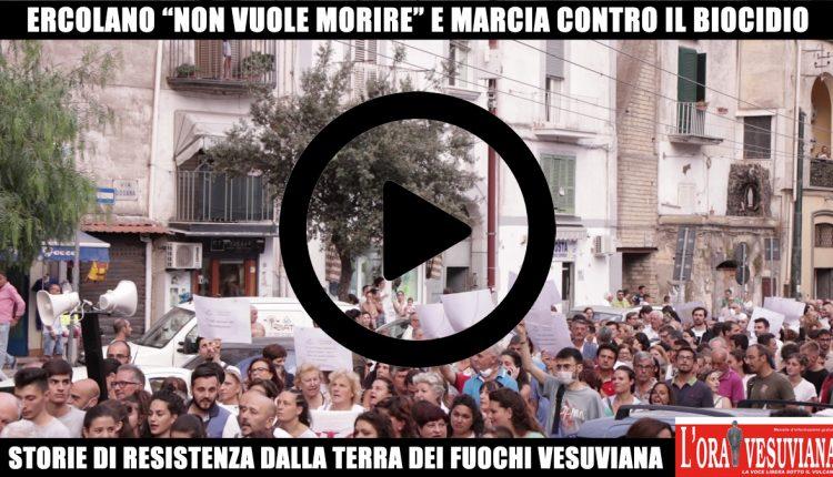 (VIDEO) ERCOLANO – STORIE DI RESISTENZA. I mille volti del Vesuviano che marcia e lotta contro la Terra dei Fuochi