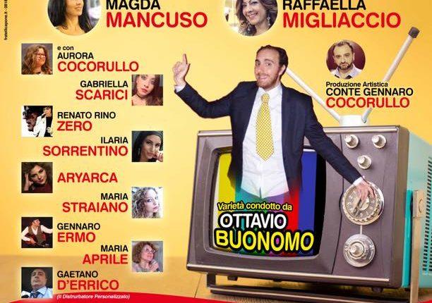 """""""Quando c'era la televisione"""": ad Acerra un omaggio alla televisione italiana e ai grandi attori che ne hanno fatto la storia"""