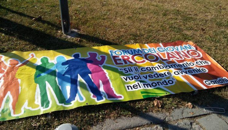 Aula studio ad Ercolano: il Forum dei giovani di Ercolano apre le porte agli studenti
