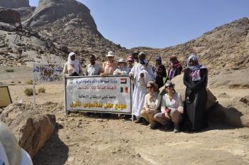 CANTIERE SUDAN – Partono gli studenti dell'Università l'Orientale