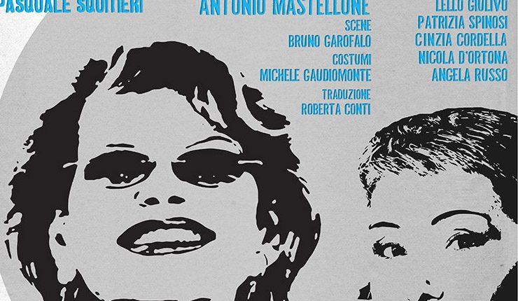 """Al Teatro Augusteo di Napoli, da venerdì 6 fino a domenica 15 aprile 2018, Claudia Cardinale e Ottavia Fusco saranno in scena con lo spettacolo """"La strana coppia"""", un progetto registico di Pasquale Squitieri"""