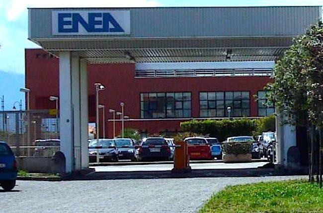 Dall'Enea di Portici il brevetto per rilevare sostanze nocive nella rete idrica