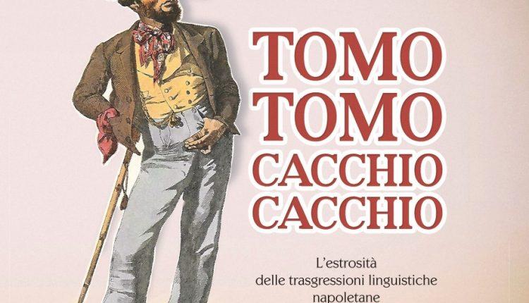 Venerdì 4 ottobre 2019 alle 12:45 si presenta a Napoli il nuovo libro di Luciano Galassi Tomo tomo, cacchio cacchio, edito da Phoenix Publishing alla Fondazione Focus ai Quartieri Spagnoli