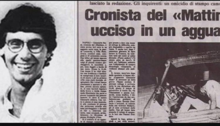 """Giancarlo Siani cittadino onorario di Torre Annunziata e il 23 settembre istituita la giornata per la """"libertà di stampa"""""""