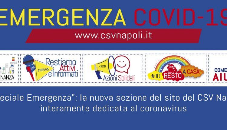 """""""Speciale Emergenza"""": la nuova sezione del sito del CSV Napoli interamente dedicata al coronavirus"""