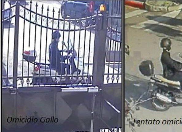 LA CAMORRA A SAN GIORGIO A CREMANO – Ha ucciso il fratello di un pentito, diffuse dalla Procura le foto del killer con il casco