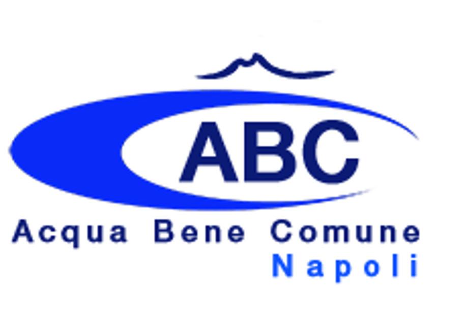 ABC Napoli aderisce alla manifestazione in difesa dell'Acqua Pubblica