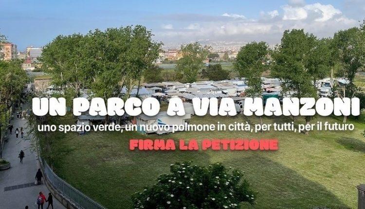 Due petizioni a San Giorgio a Cremano per rilanciare la cappella sconsacrata di Cupa S. Michele e il parco pubblico urbano